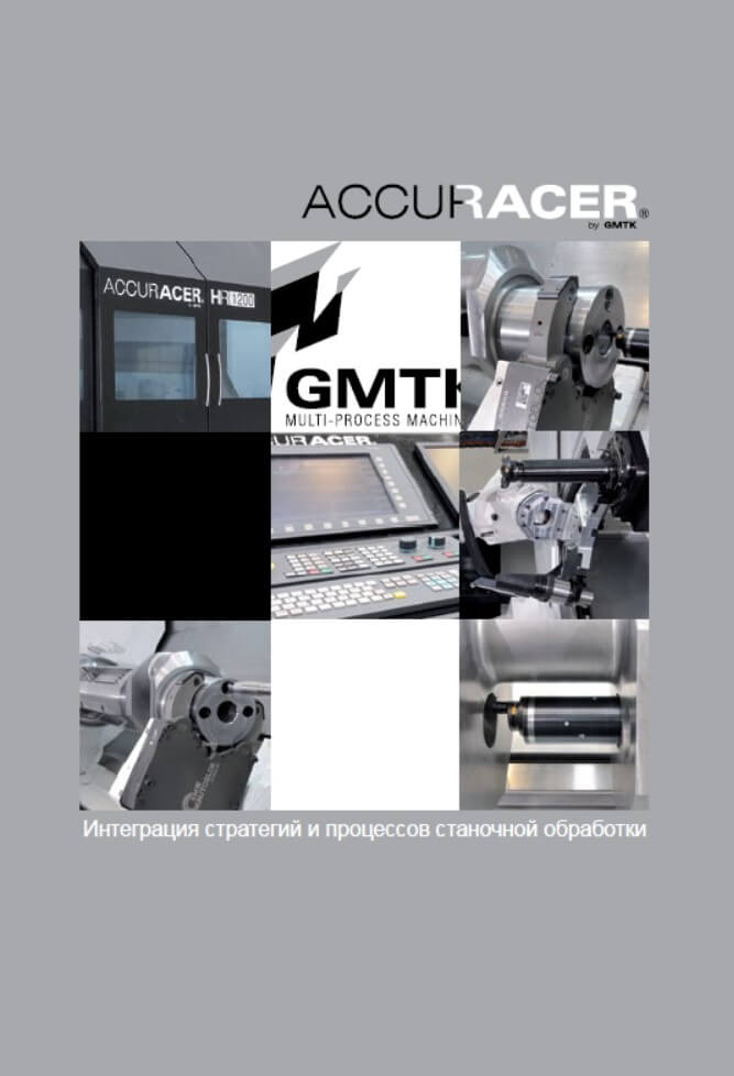GMTK_cover2