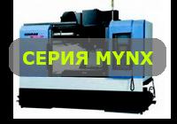 eqlev3-mynx