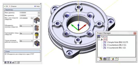 Разработчики САD/САМ-систем предлагают новые стратегии обаботки, повышающие стойкость инструмента и производительность технологических операций