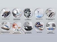 Семинар: Ультрасовременная экономичная металлообработка отTaeguTec
