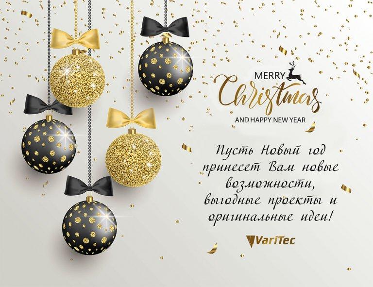 Поздравляем с наступающим 2019 Новым годом!