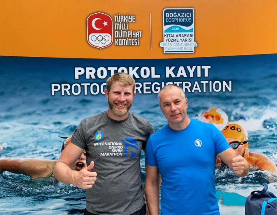 32 Межконтинентальный заплыв через Босфор 2020 Samsung Bosphorus Cross